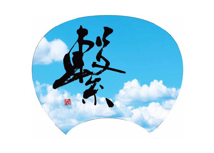 uchiwa-kiritori.jpg